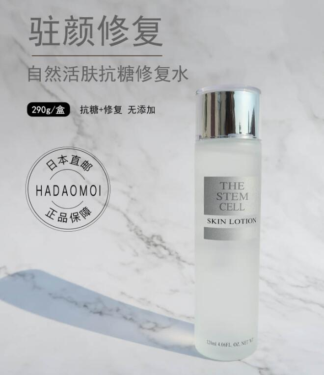 The Stem Cell自然活膚抗糖修復水 小燈泡爽膚水